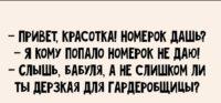рассказы юмористические короткие АА