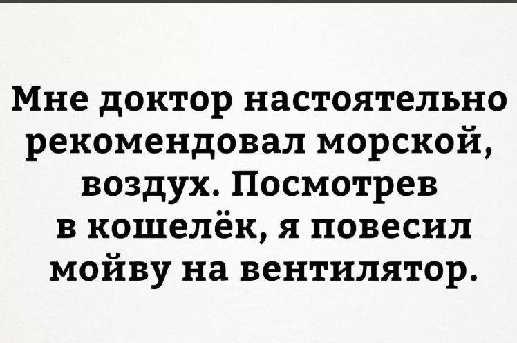 рассказы юмористические короткие (2)