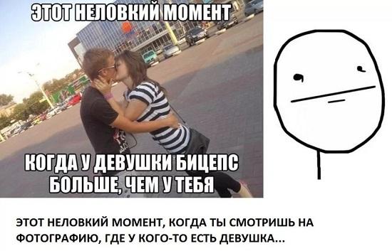 Смешные картинки (2)