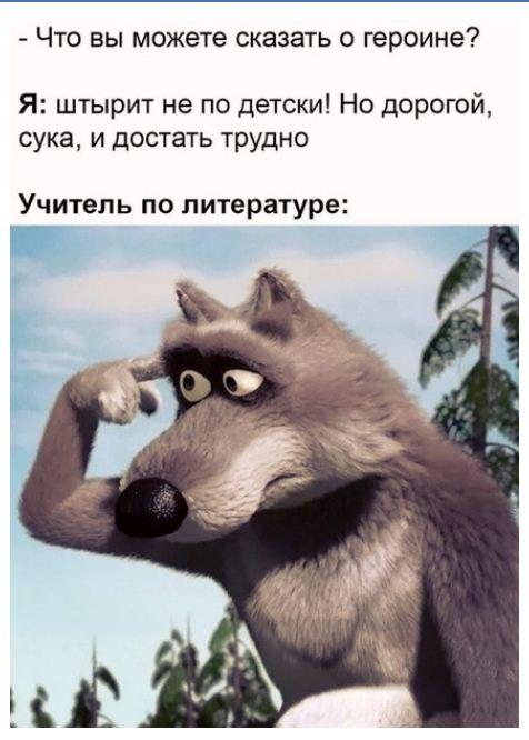 новые анекдоты аа (2)