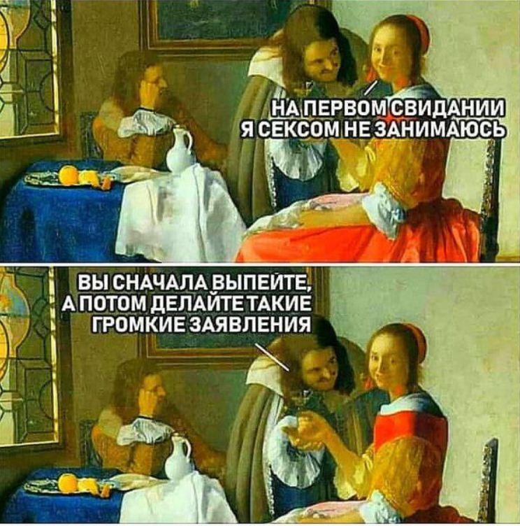 Самые смешные свежие анекдоты аа