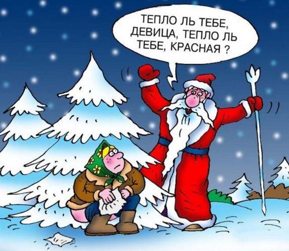 анекдот про новый год