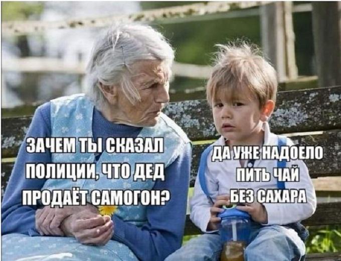 анекдоты самые смешные см аа
