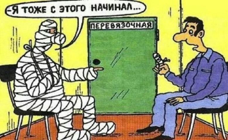 смешные анекдоты (6)